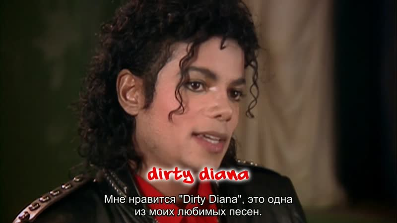Michael Jackson - Making of Dirty Diana (Spike Lee, Bad 25)