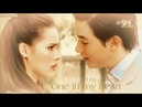Ты в моём сердце ❤️ клип One in my heart/ Drip Drop