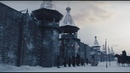 Гардарики и Киевская Русь - Дальше на восток! Документальный фильм о викингах! HD