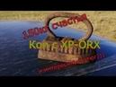 150кг металлолома и интересная находка коп с XP ORX