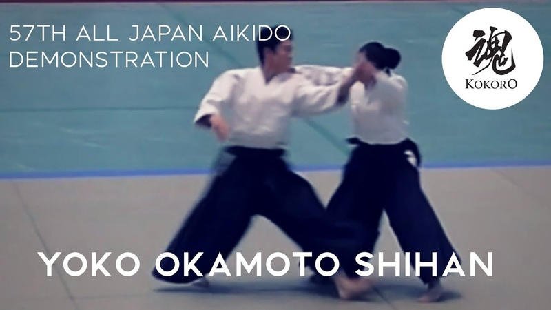 AIKIDO Yoko Okamoto 57th All Japan Aikido Demonstration 2019