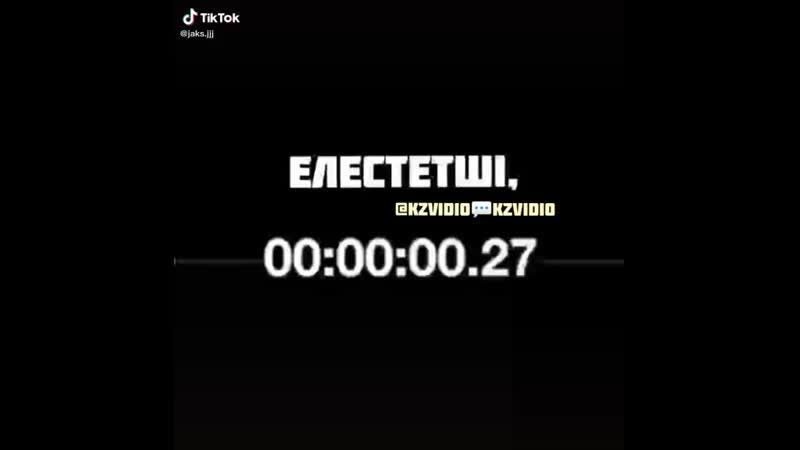 Елестетші Сенің 1ақ минут уақытың қалды Не істейсің