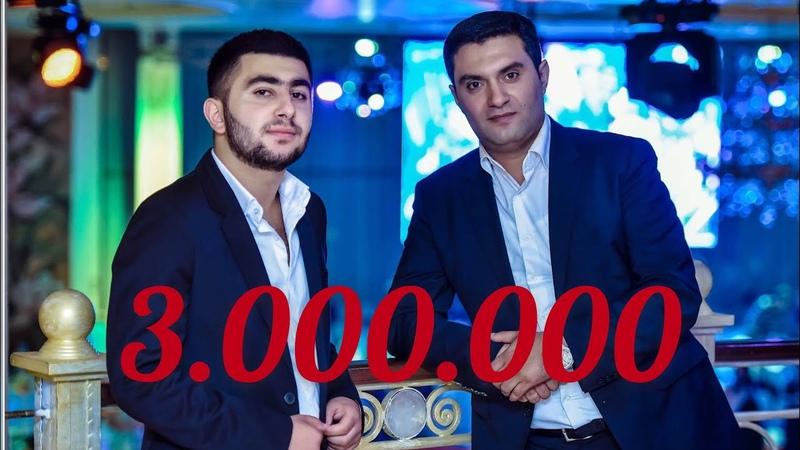 Spartak Araqelyan Spo Ft Arthur Yeritsyan Harsi Shorov N S Wedding 2017
