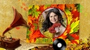 Осенняя палитра многоцветна Подарок подружкам