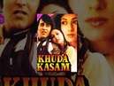 Khuda Kasam 1981 Full Hindi Movie Vinod Khanna Tina Munim Dharmendra