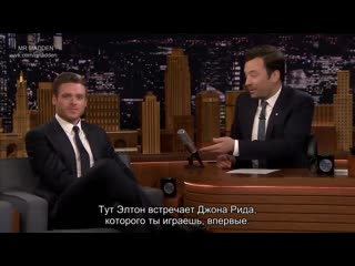 Richard madden became real-life friends with elton john after rocketman (русские субтитры)
