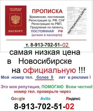 Россошь помогу взять кредит 50000 рублей куда инвестировать
