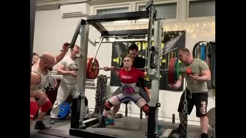 Присед Юлии Винс 275 кг