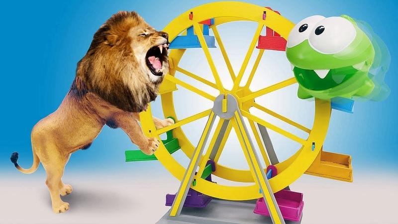 АМ НЯМ выпустил льва в зоопарке - Приключения Ам Няма - Видео для детей