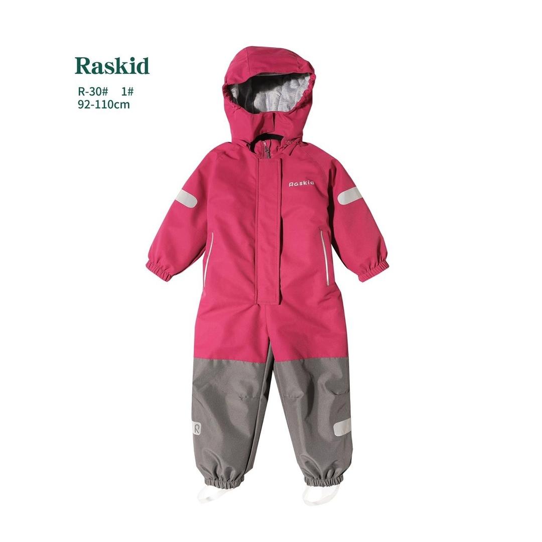 Комбинезон Raskid R-30-1