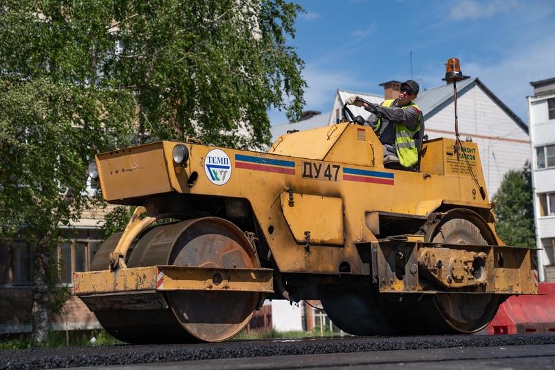 Дороги и дворы: старт ремонтной кампании, изображение №3