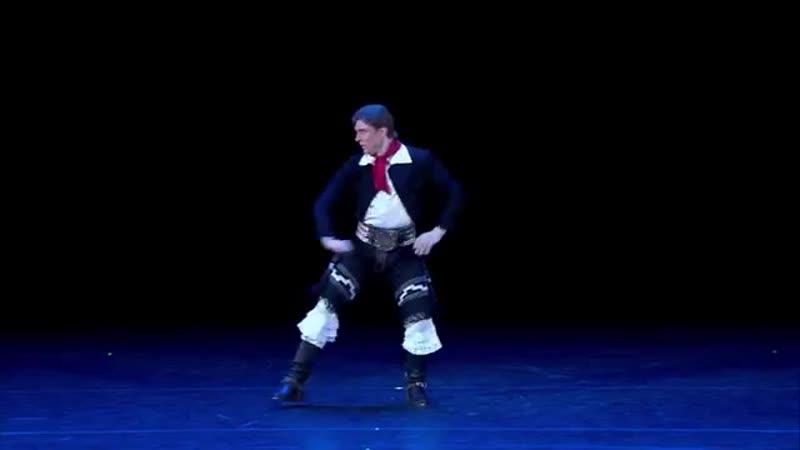 Танец аргентинских пастухов Гаучо. ГААНТ имени Игоря Моисеева