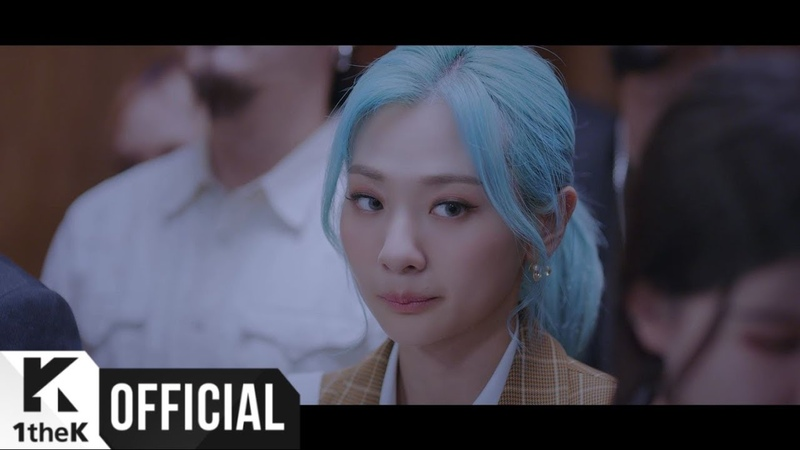 [MV] BOL4(볼빨간사춘기) _ Workaholic(워커홀릭)