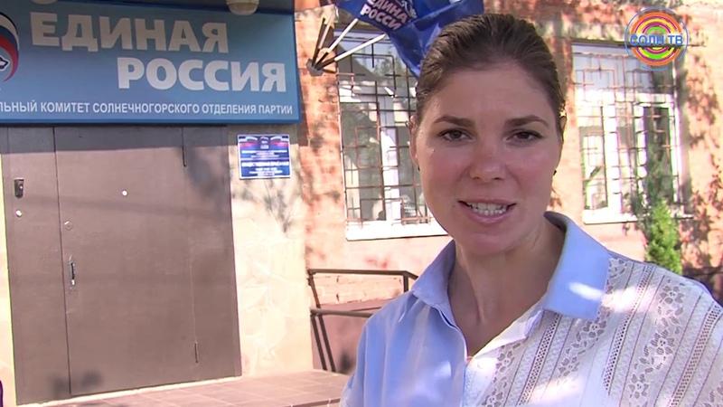 Жителям Талаево пересчитают плату за вывоз мусора
