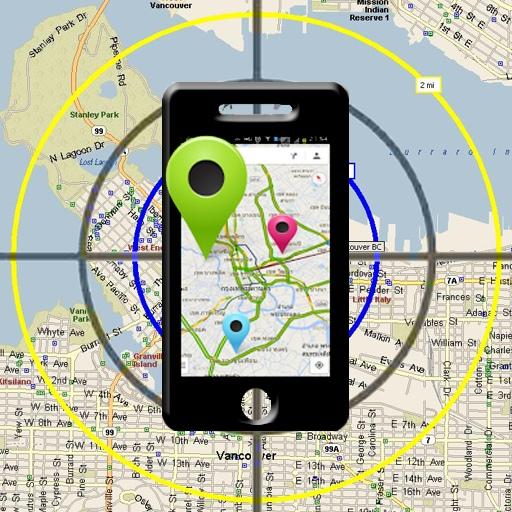 Что такое приложение для отслеживания мобильных телефонов?