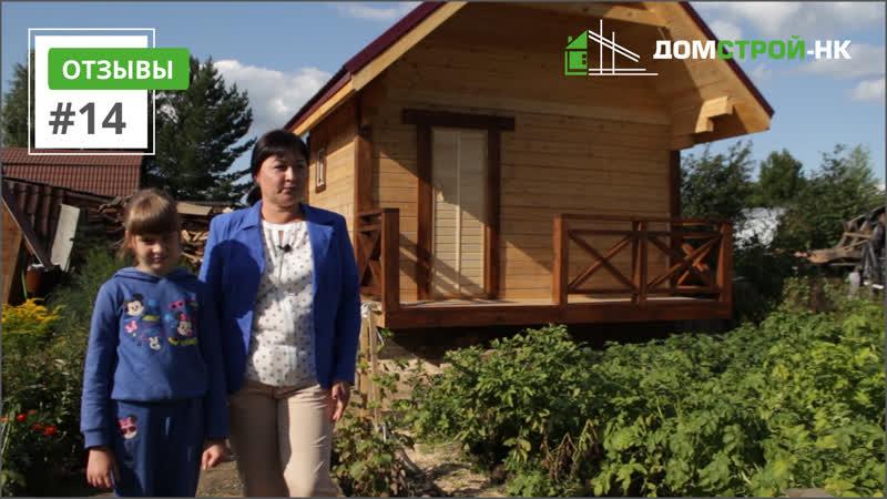 Лучшая баня для дачи в Новокузнецке Мнение заказчика про строительство