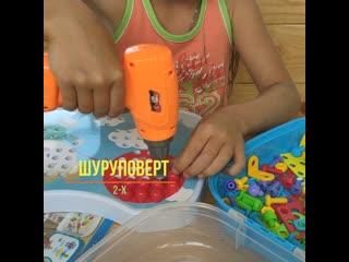 Развивающий детский конструктор с шуруповертом LampStory 3D ЕВРОчемодан (250 детали + 8 карточек + мозаика)
