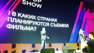 Влад Валов о фильме Плохой Баланс
