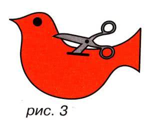 Первые поделки из бумаги (вместе с мамой) - Птичка Красивым оформлением комнаты могут послужить сделанные своими руками птички. Смастерить их несложно. Нужно взять картон, бумагу, краски, клей и