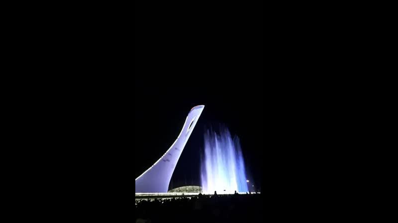 Сочи Поющий фонтан в Олимпийском парке