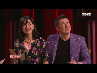 Comedy club | гдр-овские кроссои