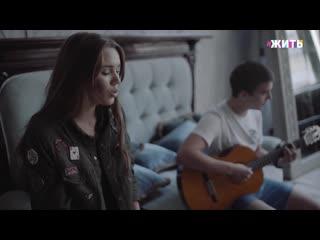 FEDUK feat. AISHA - Заметался пожар голубой (стихи Сергея Есенина)