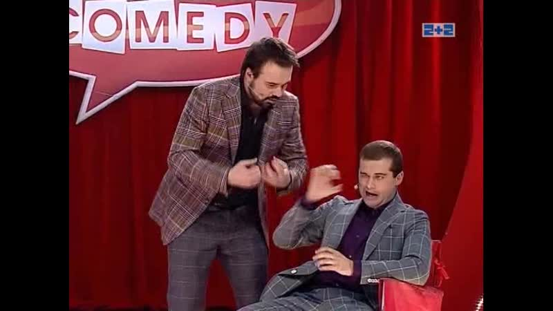 Real Comedy 021 Дуэт им. Чехова - Бой Кличко с негром from MarchingCat 2011 SATRip