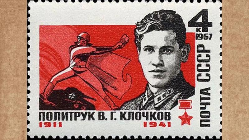 Видеоурок Начало Великой Отечественной войны История России 9 класс