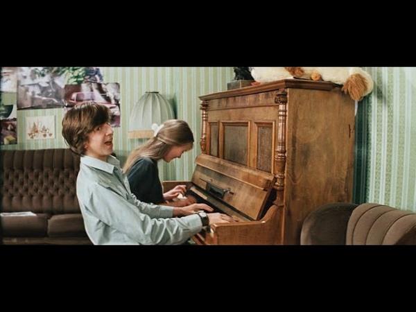 урок игры на пианино отрывок из фильма Курьер