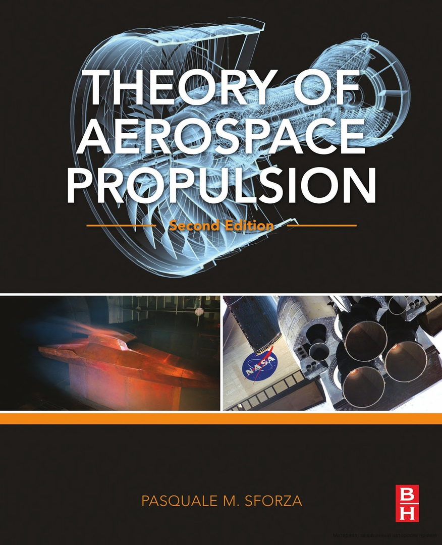 Theory of Aerospace Propulsion 2nd Edition