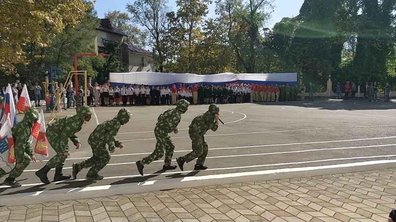 Выступление ребят ВПК Морской пехотинец Юнармии г. Сочи.