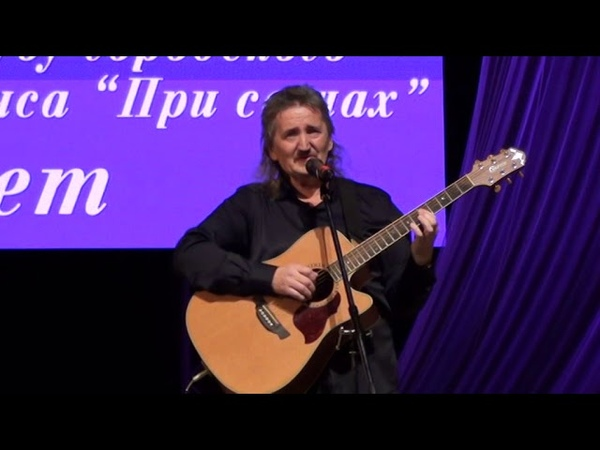Я буду любить тебя вечно музыка и стихи Е Байбородин