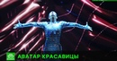 На грани балета и технологий: Мариинский театр ставит современную «Спящую красавицу»