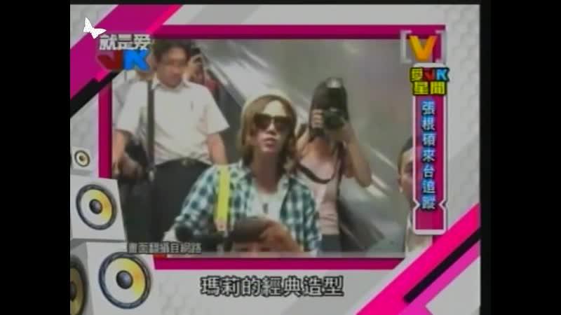 [2011.07.09] 就是愛JK.張根碩
