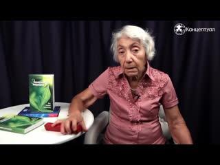 Как правильно голодать Марва Оганян