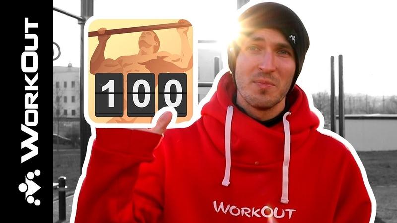 5 Причин Пройти Программу SOTKA 100 дневный воркаут