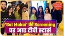 Celebrities reach at screening of Reem Sheikh's 'Gul Makai'