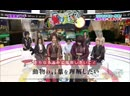 Wagakki Band on Mujack - K KTV