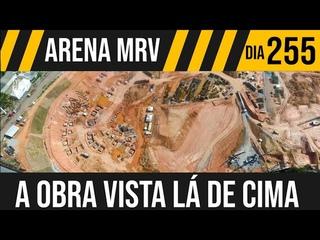 ARENA MRV 7/7 PANORÂMICA DO DIA 29/12/2020