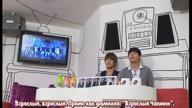 AADBSK3 Couple Talk JaeSu рус. суб.