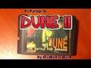 мы вернулись, Dune 2: The Battle For Arrakis PVP (разработка) Slava R57shell