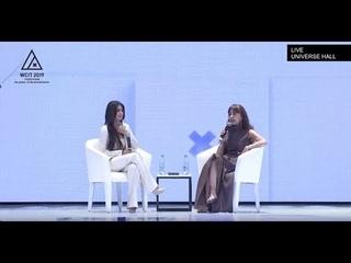 Выступление Ким Кардашьян в Армении на WCIT 2019 / Live Kim Kardashian in Armenia