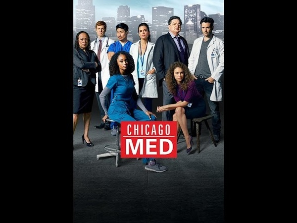 Медики Чикаго Chicago Med 2015