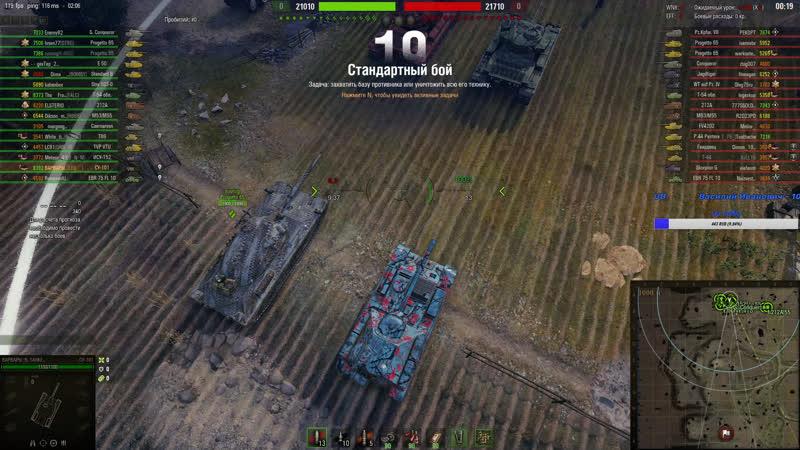 World of tanks ТАНКИ НА ЗАКАЗ Стрим Укреп ЗАКАЗЫВАЙТЕ СТРИМ