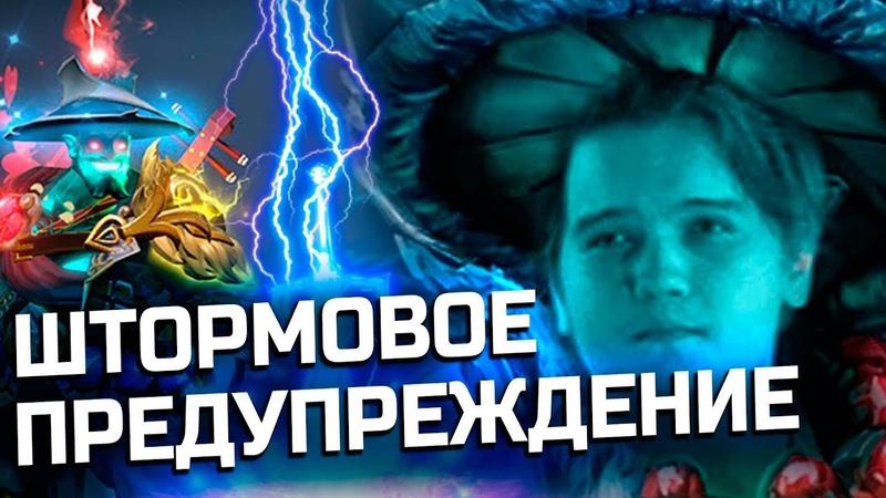 КУДЕС НА ШТОРМЕ СНОВА НАКАЗАЛ РАКОВ В ПАБЛИКЕ Storm spirit dota 2 Kudes