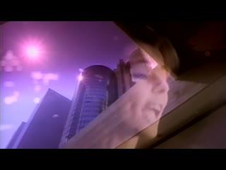 Sandra - Around My Heart / 1989