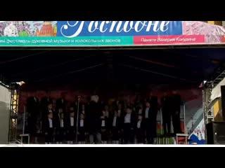 VI Всероссийский фестиваль духовной музыки и колокольных звонов «Лето Господне» Владимирская капелла мальчиков и юношей