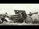 Государственная граница. Пограничники в ВОВ 1941г