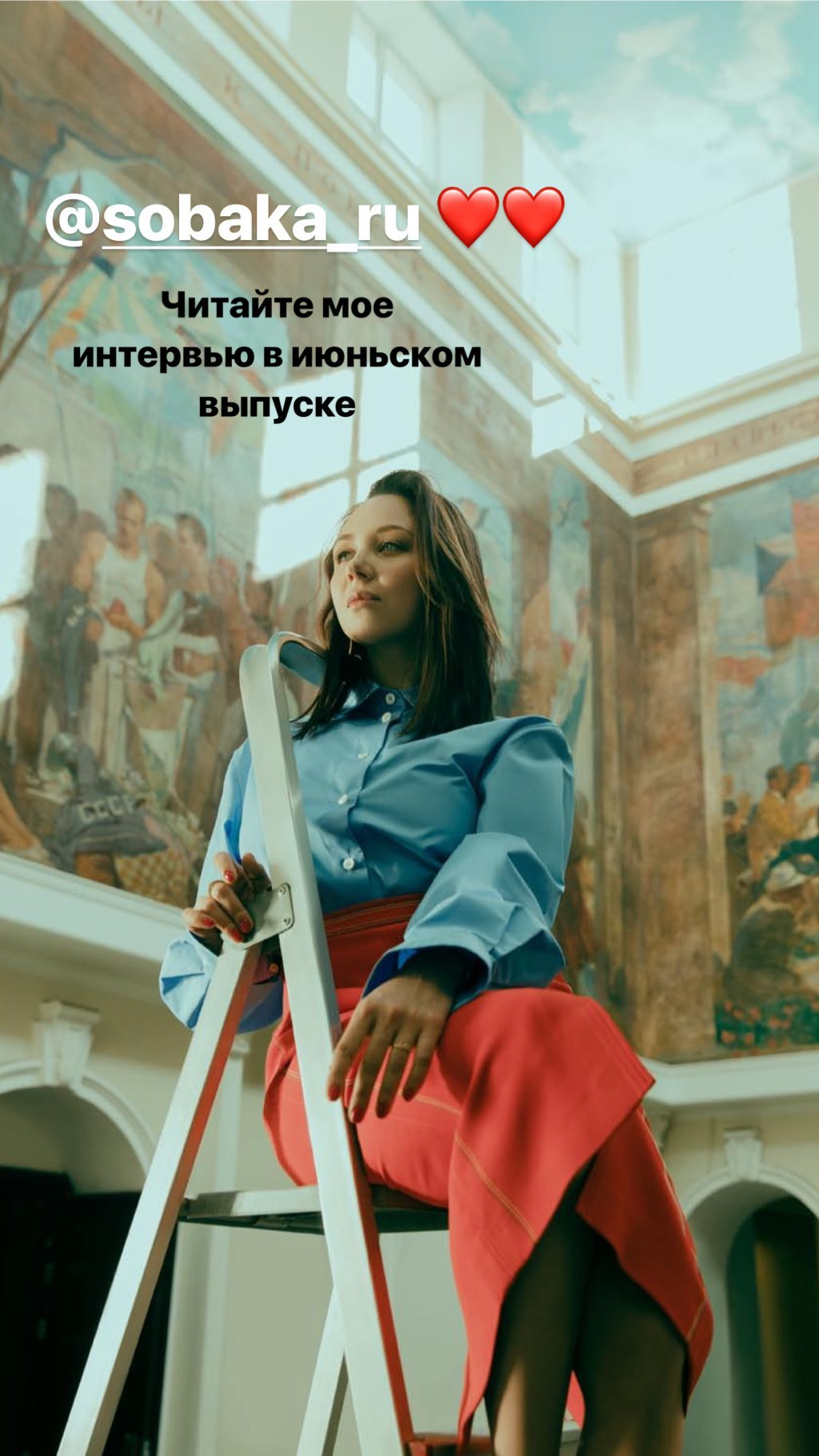 Елизавета Туктамышева & Андрей Лазукин - 5 - Страница 11 4l_C74DDo0w