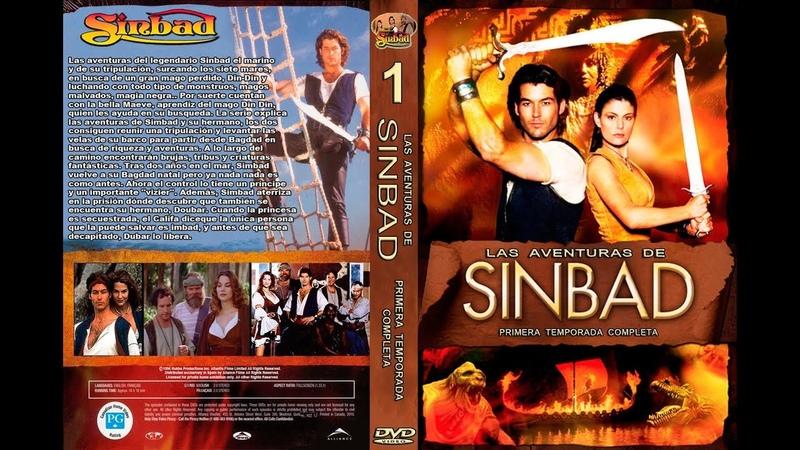 Las aventuras de Sinbad-Cap 12-*La aldea se desvanece*